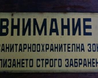 Vintage Sign Enamel Sign Industrial Sign