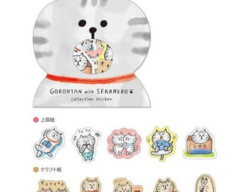 Mind Wave collection sticker by Gorogoro Nyansuke
