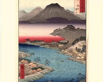 "1923, Japanese vintage Woodblock print, Ando Hiroshige ""Otokoyama Hill in Kawachi"""
