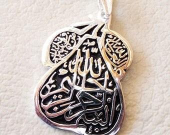 Allah mohammad arabic islamic sterling silver 925 black &  white calligraphy round pendant antique style oxidized jewelry بسم الله الرحمن