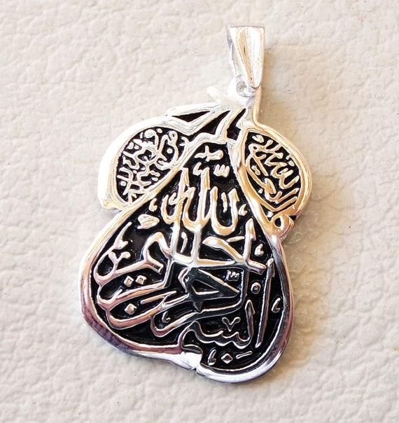 Allah Mohammad Arabic Islamic Sterling Silver 925 Black