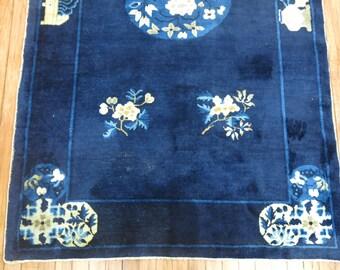 Antique Chinese Peking Rug Size 4'x6'9''