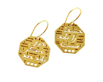 Sterling Silver Persian inspired Calligraphy Earrings