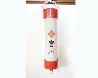 Japanese Vintage Hanging Chochin (Paper lantern), Odawara Chochin