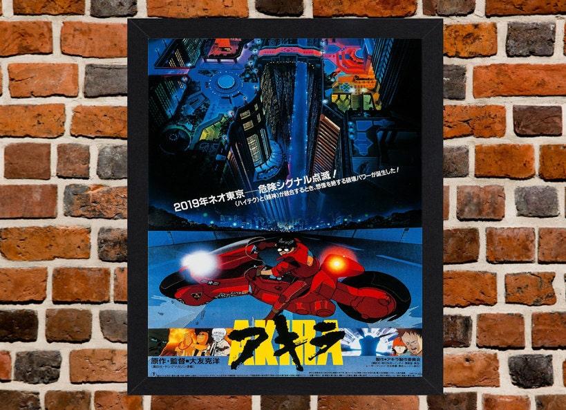 Marco la película de animación de culto japonés Akira película