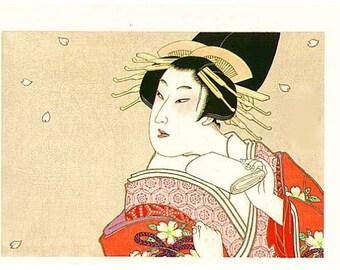 Geisha fireflies