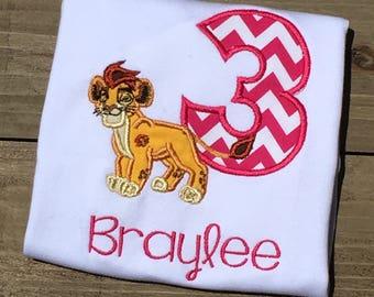 Kion Lion Guard Birthday Shirt or Nala Applique Birthday Shirt