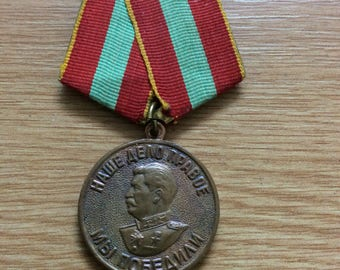 Soviet World War 2 Medal for Valiant Labour in the Great Patrotic War