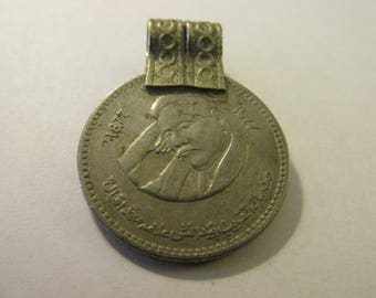 Vintage Middle Eastern Coin for Jewelry Making and Crafts, 22mm