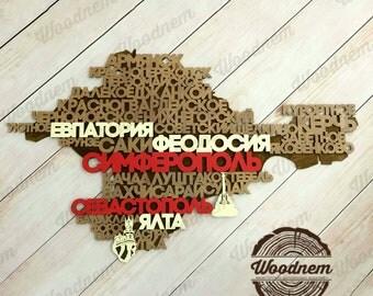 3D карта Крыма из дерева. Wooden map
