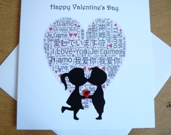 Valentines card - valentine's day card  - Boyfriend - Girlfriend - Husband - Wife