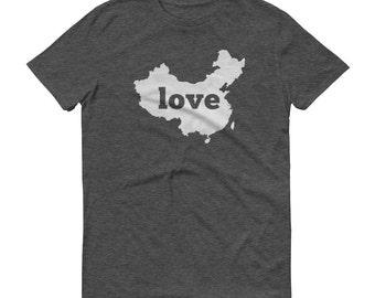 China, Chinese Shirt, Made in China, Chinese Tshirt, China T Shirt, Chinese Clothing, China Love, China Gifts, China Map, Chinese