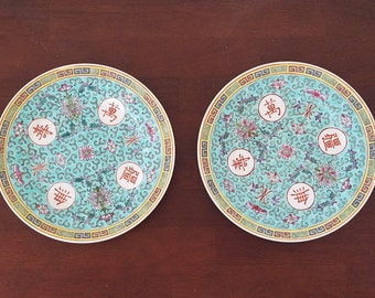 12 PIECES-set of new Green Chinese Rose Mun Shou Longevity Plates - 8""