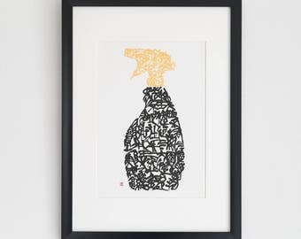 Handwriting Japanese Calligraphy Art Piece 'a detergent bottle'