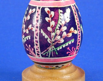 Polish Pysanky Egg Hand Painted Decorated Vintage Easter Blown Out Chicken Egg 20482