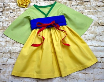 Girls Mulan 2 Birthday Dress - Little Girls Dresses - Toddler Girl Clothes - Kimono Dress - Yellow Dress - Kids sizes 12 months to 8 yrs