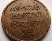 1927 PALESTINE ONE MIL British mandate over 85 years old High Grade Copper Coin