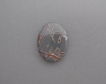 Sonoran Picture Stone
