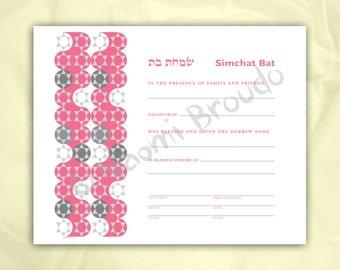 Digital Download- Simchat Bat Certificate, Baby naming, Star of David in pink