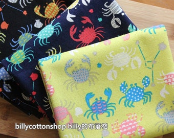 m70_55 -  crab fabrics- cotton linen fabrics  ( 3 color to choose) in Half Yard