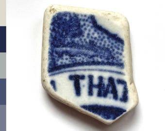 That! Sea pottery piece 0216
