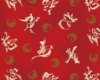 Celebration - Character Text Red with Metallic Accents from Quilt Gate