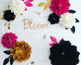 Kate Spade inspired paper floral backdrop
