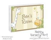 Nursery Name Sign, baby door sign, baby girl nursery door plaque, custom name door sign, baby shower gift,Personalized art,Artwork baby room