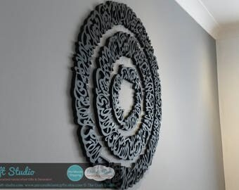 Islamic wall art. Large Ayatul Kursi Luxurious handcrafted 3D Sculpture, Islamic Calligraphy, Arabic Art, Islamic Decor, Islamic shop gift