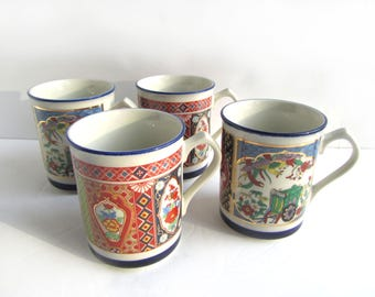 Japanese Imari Style Mug Collection (4)