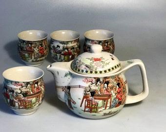 Vintage Traditional Japanese Tea Set