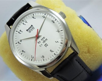 watch new old stock hmt NOS,unused watch vintage Janata devanagri numerals 17J white colour with rare red seconds hand manual winding watch