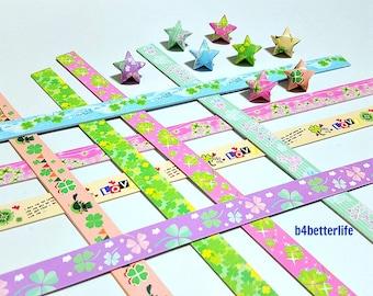 250 strips of DIY Origami Lucky Stars Paper Folding Kit. 26cm x 1.2cm. #P0803. (XT Paper Series).