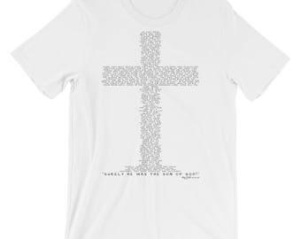 Christian T Shirts Bible Verse on the Cross '15 - Christian Clothing - Jesus Shirt - Christian Apparel - Christian Gifts - Gift for Men