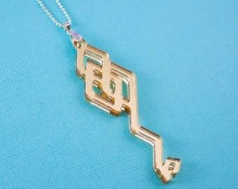 My Little Pony - Rarity Gold Key of Generosity Necklace