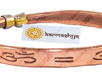 Om Aum Hindu Namah Shivaya Adjustable Kada Bangle Bracelet Wrist Meditation Yoga KD0036