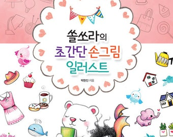 Sorssora Illustrations Lesson Book - Korean Illustrations Book, coloring pencil book, colored pencil illustrations, Sorssora, 9788994199467