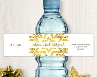 "Printable Gold Foil Look Star Bat Mitzvah Water Bottle Labels, Bridal Wedding Shower; 8"" x 2"" Labels - Editable PDF, Instant Download"