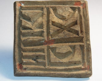 V6 Antique Vintage Estate Gorgeous RARE Hand Carved Square Orthodox Traditional Bread Stamp Seal Baking Collectible Feast Holidays