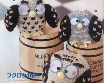 Amigurumi - amigurumi pattern - cute crochet toys - crochet ebook amigurumi - japanese amigurumi book - ebook - PDF - instant download