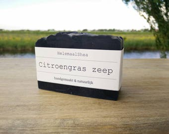 Lemongrass Soap / natural handmade soap with essential oil of lemongrass and ginger / activated charcoal soap spa bar / vegan organic soap