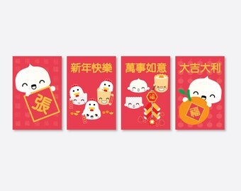 Personalised Chinese New Year red envelopes (lai see) - set of 8