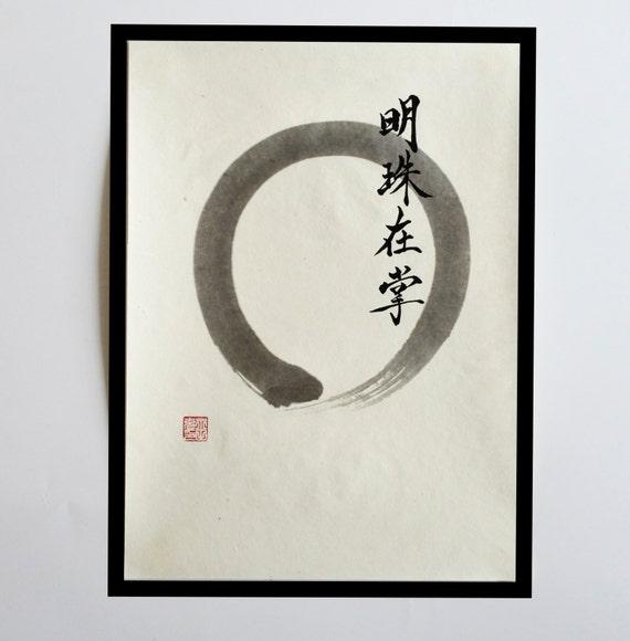 caligrafa japonesa budismo zen enso arte japons original sumie shodo por nagataya kyoto