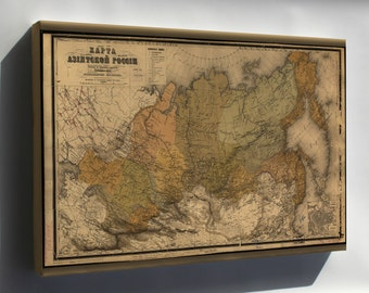 Canvas 16x24; Map Of Russia 1868 In Russian