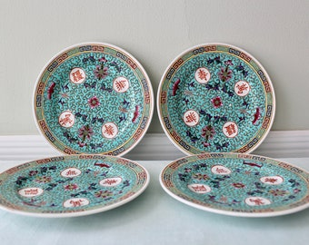 Chinese Porcelain Turquoise Salad Plates Set of Four