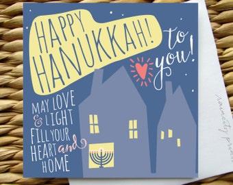 Happy Chanukka Karte, Chanukka-Karte, kann Liebe und Licht zu füllen, Ihr Herz und Heim, boxed Urlaub, Karte, illustrierte Grußkarte, Menora Karte