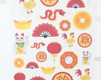 Chinese New Year Planner Stickers (NF389) High Gloss, Semi-Gloss, Matte Planner Stickers