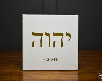 Yahweh Sign, Gold