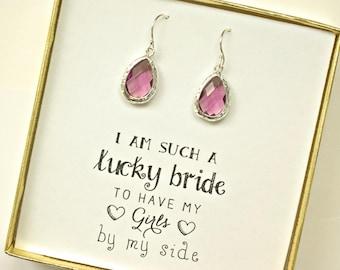 Set of 7 Earrings Bridesmaid Purple Amethyst Earrings, Purple Earrings for Bridesmaids, Gifts for Bridesmaids, Bridesmaid gift, ES7