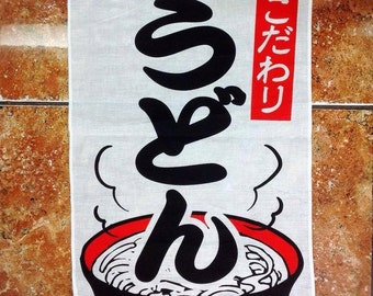 Japanese UDON Noodle Noren Cuisine Tapestry Flag Wall Hanging Kitchen Decoration